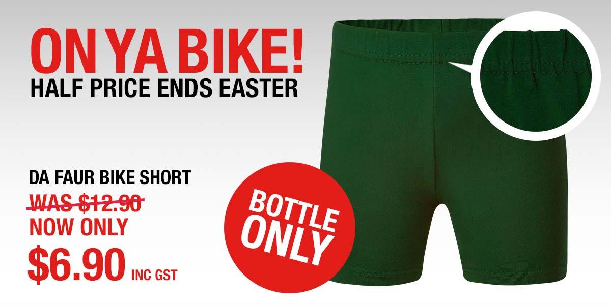 MFS On Ya Bike Bottle Promo